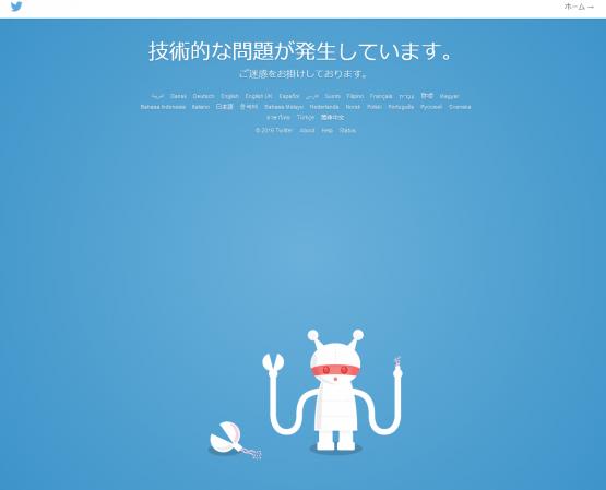 スマップ ツイッターに関連した画像-03