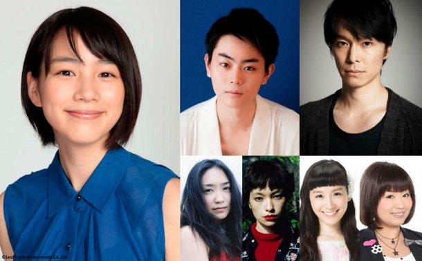 news_large_kuragehime_cast