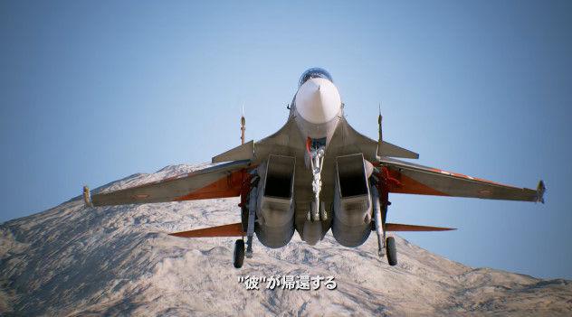 エースコンバット7 PV 日本語に関連した画像-02