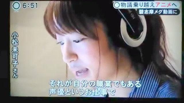 碧志摩メグ 三重県 萌えキャラ ご当地キャラ 公認取り消し 騒動 復権に関連した画像-25