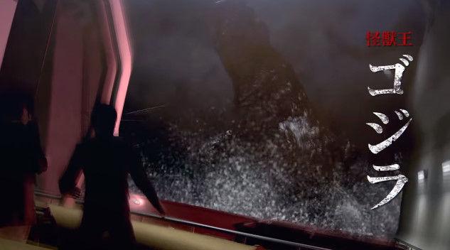 巨影都市 ウルトラマン ゴジラ エヴァ PV 絶体絶命都市 グランゼーラに関連した画像-14