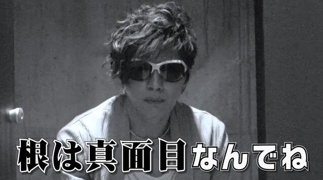 ガクト GACKT YouTube デビュー 荒らし チャンネル がくちゃんに関連した画像-09