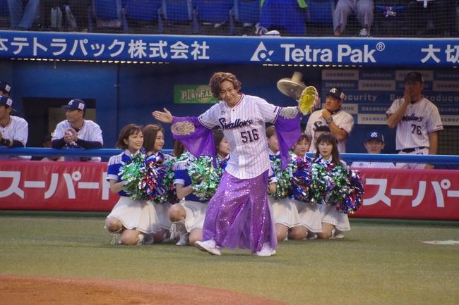 TOKIO 城島茂 島茂子 始球式に関連した画像-03
