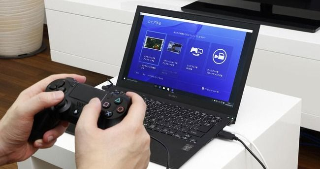 PS4 PC リモートプレイに関連した画像-01