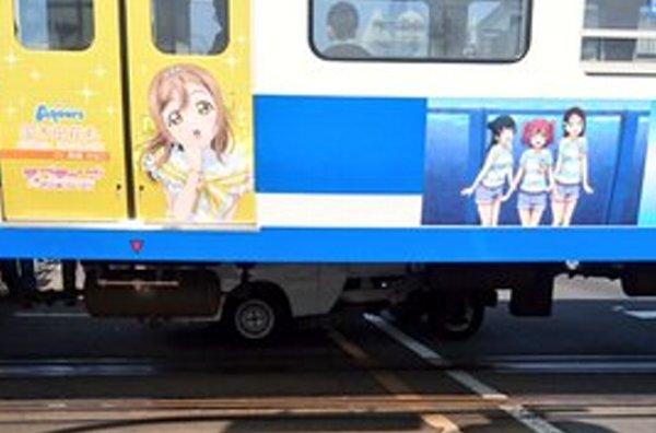ラブライブ サンシャイン ラッピング電車 事故に関連した画像-03