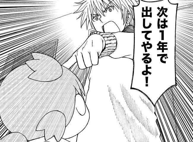 マンガ あずまきよひこ よつばと コミックス 角川に関連した画像-07