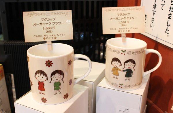 お台場 フジテレビ ちびまる子ちゃん ちびまる子ちゃんカフェ 一年間 限定 永沢君 タマネギに関連した画像-15