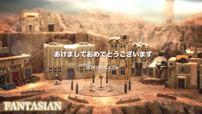 坂口博信 ファンタジアン ジオラマ RPG スクリーンショットに関連した画像-05