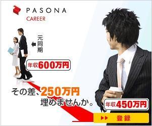 派遣会社 広告 引き算に関連した画像-02