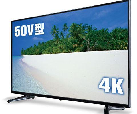 【激安】ドン・キホーテから実質REGZA同然の、高機能・超低価格4K 50型テレビ(54,800円)が販売されて話題に! 「ジェネリックREGZAだ」