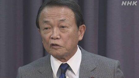 麻生太郎さん、「北海道の米がうまくなったのは農家のおかげじゃない!地球温暖化のおかげ!」と意味不明なことを言い出す
