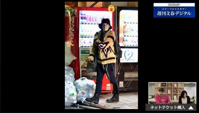 花澤香菜 小野賢章 カップル 熱愛 週刊文春に関連した画像-03
