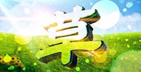 草 ネット用語 日テレ スッキリ 国語辞典に関連した画像-01