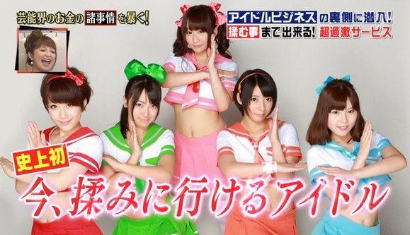 揉みに行けるアイドル キャッチコピー チェキ会 マシュマロ3d+に関連した画像-01
