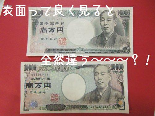 愛媛県庁 1億円 寄付に関連した画像-04