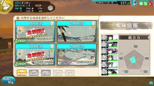 艦これアーケード プレイ動画に関連した画像-08
