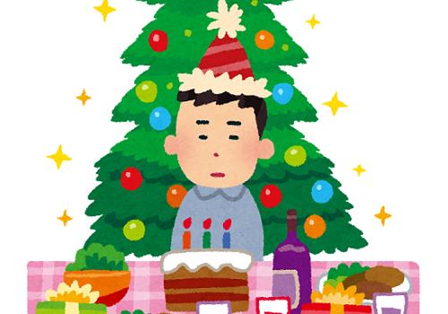 クリスマスなにもしないに関連した画像-01