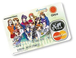 クレジットカード_07