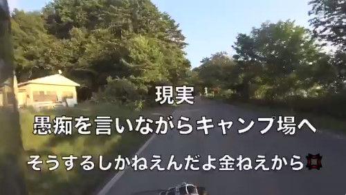 ゆるキャン キャンプ 理想 現実 動画に関連した画像-05
