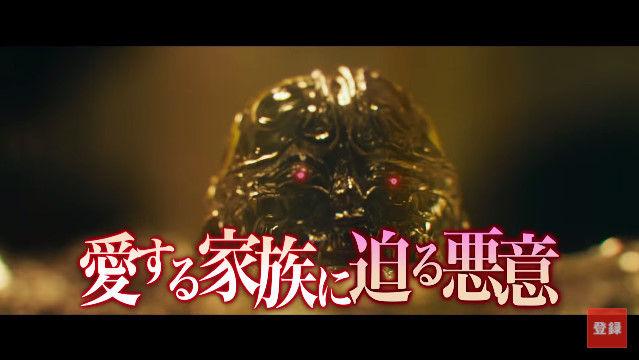 ジョジョの奇妙な冒険 実写 映画 予告編 スタンドに関連した画像-03