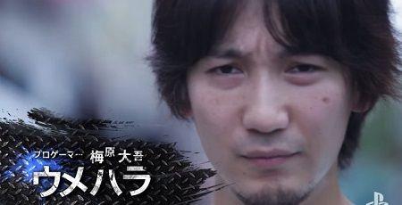 ウメハラ プロゲーマー アドバイス ゲーム 趣味 仕事 プロ 格闘ゲームに関連した画像-01