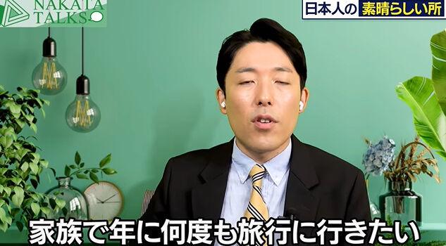 中田敦彦 シンガポール 移住 日本 帰国 四季に関連した画像-26