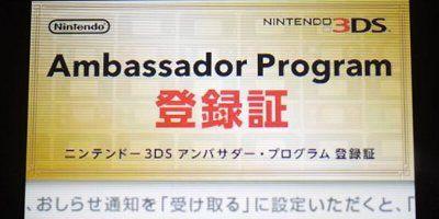 ambassador-1314812007