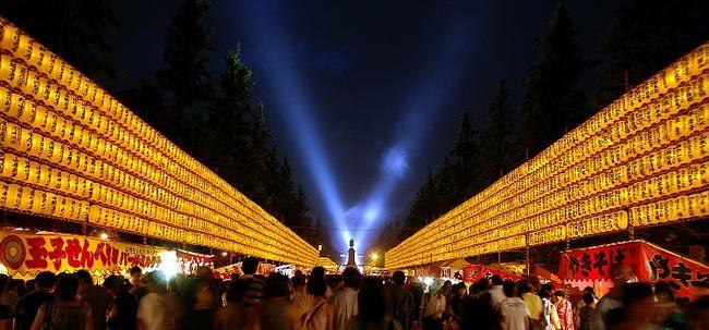 靖国神社 ナンパ 露店に関連した画像-01