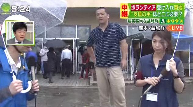 TBS 熊本地震 放送事故 被災者 ブチ切れ 怒鳴られるに関連した画像-07