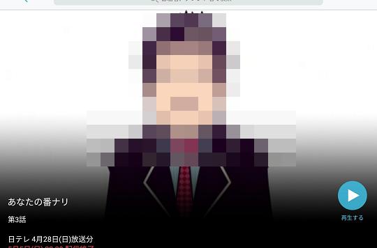 TVer不正アクセスなんJ民に関連した画像-01