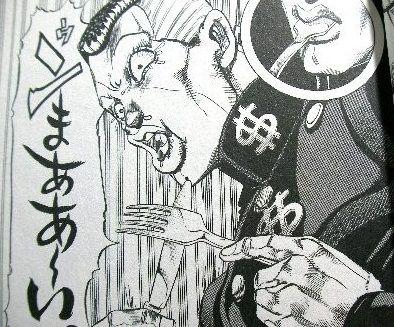 ジョジョ うまい棒に関連した画像-01