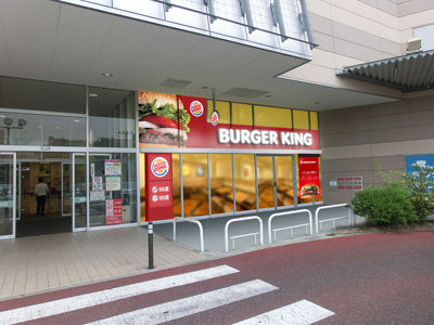 20120622burgerking