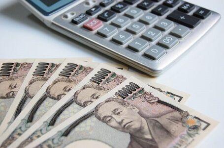 夫毎月本に1万円不満に関連した画像-01