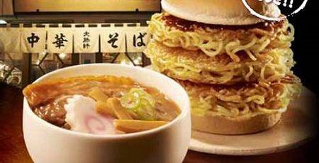 つけ麺バーガーに関連した画像-01
