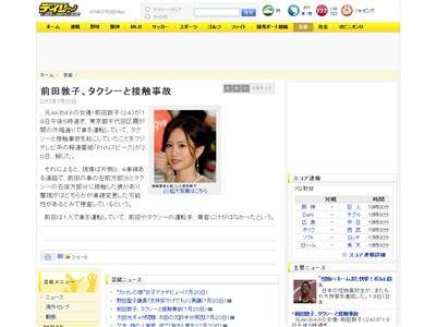 前田敦子 AKB48に関連した画像-02