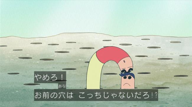 クレしん クレヨンしんちゃん チンアナゴ 卑猥に関連した画像-14