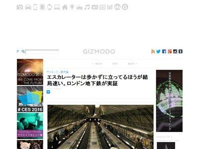 エスカレーター 歩行禁止 ロンドン 香港 日本 実験 地下鉄に関連した画像-02