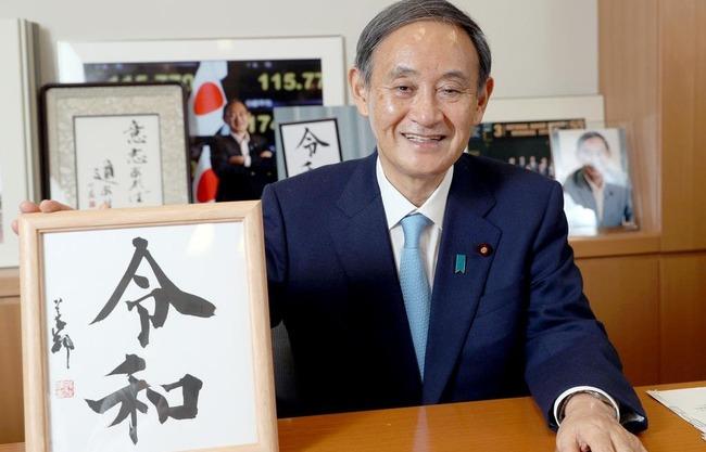 菅義偉 菅官房長官 総裁選 出馬 検討に関連した画像-01