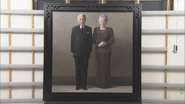 天皇皇后両陛下 肖像画 オーラに関連した画像-03