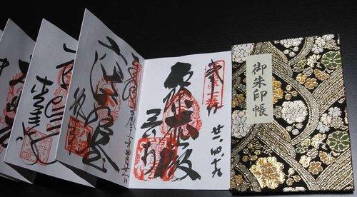 浅草神社 御朱印 頒布 中止 職員 恫喝 マナー違反に関連した画像-01