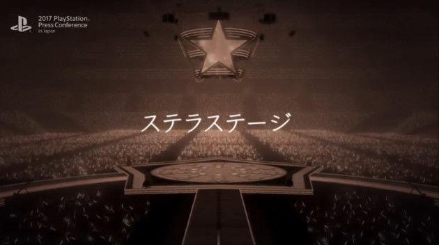 アイドルマスター ステラステージ PS4 最新作に関連した画像-04