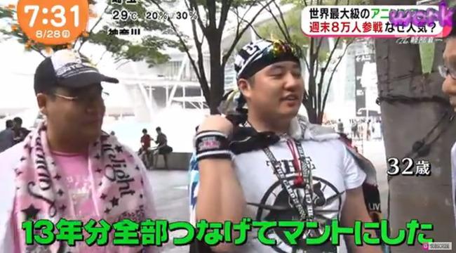 アニメロサマーライブ めざましテレビ アニソンに関連した画像-14
