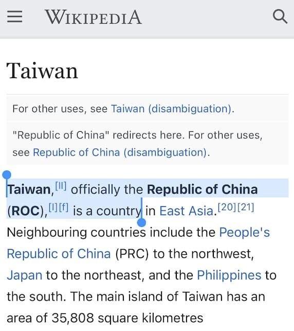 声優 台湾 国 発言 中国 炎上 降板に関連した画像-03