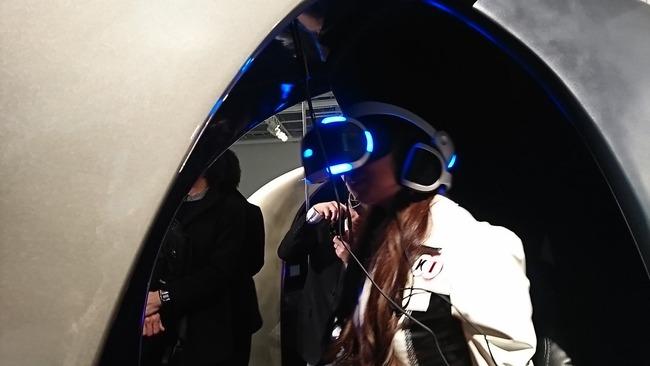 ゲーセン VRアーケードゲーム VRセンス コエテクに関連した画像-15