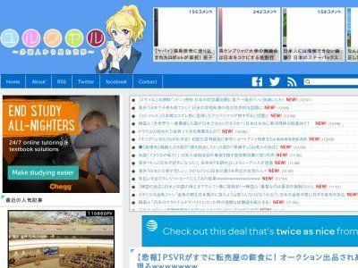 プレイステーションVR PSVR 落札 オークション eBayに関連した画像-02