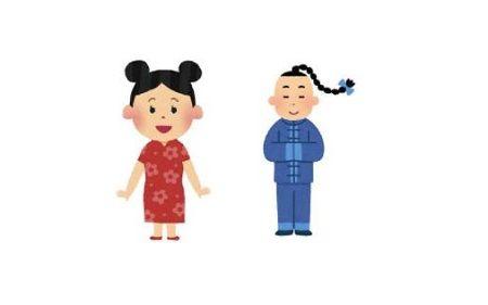 中華 中国 ゲーム イラストレーターに関連した画像-01