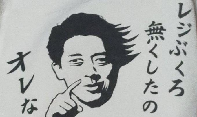 小泉進次郎 横須賀 神奈川 駅前 ビラ配りに関連した画像-01