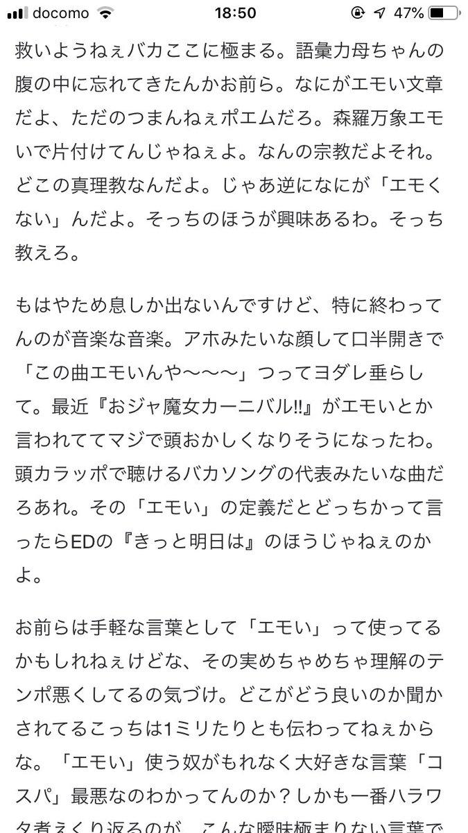 いとをかし エモい 「いとおかし」の意味とは?漢字や『枕草子』の例文と類語も紹介