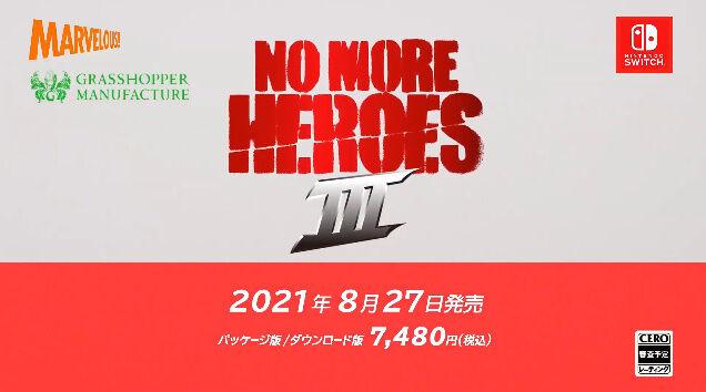 ニンテンドースイッチ 任天堂 ノーモアヒーローズ3に関連した画像-02