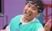 片岡鶴太郎 離婚 ヨガに関連した画像-05